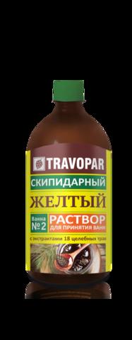 Желтый скипидарный раствор с экстрактами 18 трав Travopar 1 л НИИ Натуротерапии