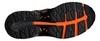 мужские кроссовки для бега Asics Gel-Pulse 8 G-TX