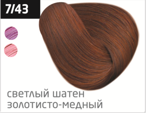 OLLIN silk touch 7/43 русый медно-золотистый 60мл безаммиачный стойкий краситель для волос