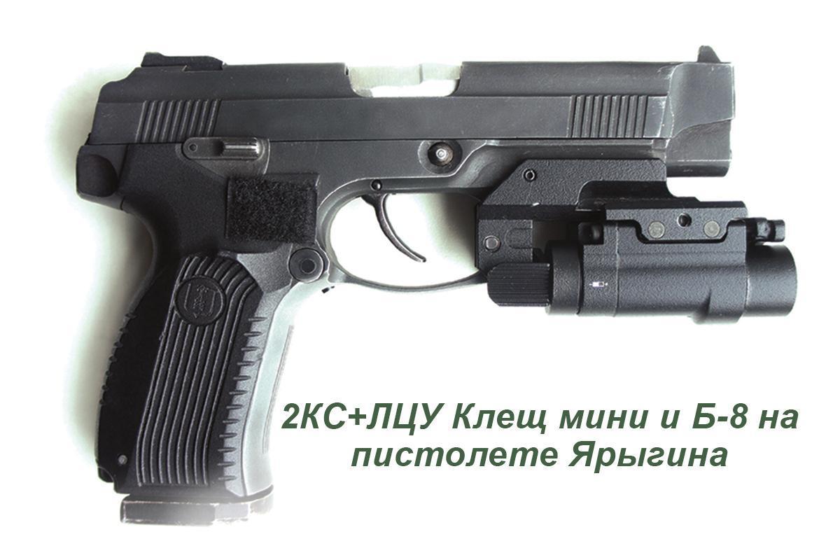 Кронштейн Б-8 компания Зенит на ПЯ