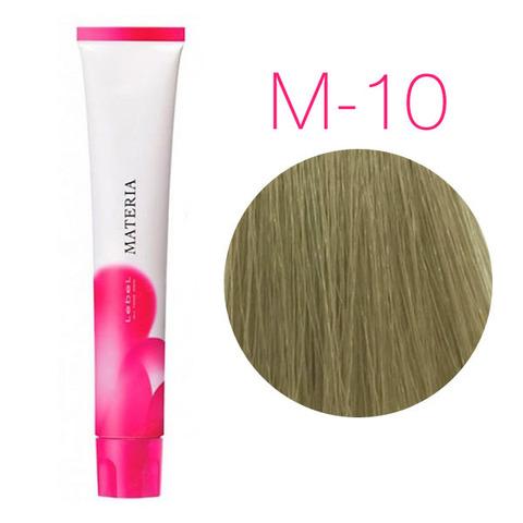 Lebel Materia 3D M-10 (яркий блондин матовый) - Перманентная низкоаммичная краска для волос