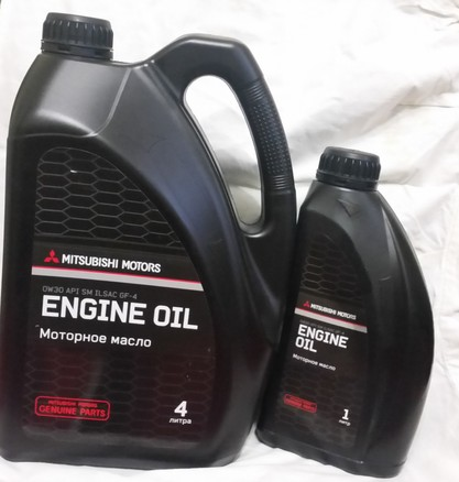 цена на Масло моторное Mitsubishi синтетическое ENGINE OIL 5W-30, 5 л.