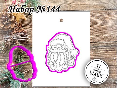 Набор №144 - Голова Деда Мороза