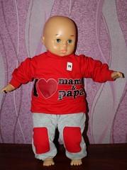 Детский костюм Я люблю маму&папу