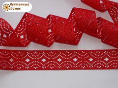 Лента репсовая перфорированная с ромбами красная ширина 38мм