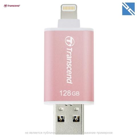 Флешка Transcend  128GB JetDrive Go 300 Flash Drive iBridge розовый