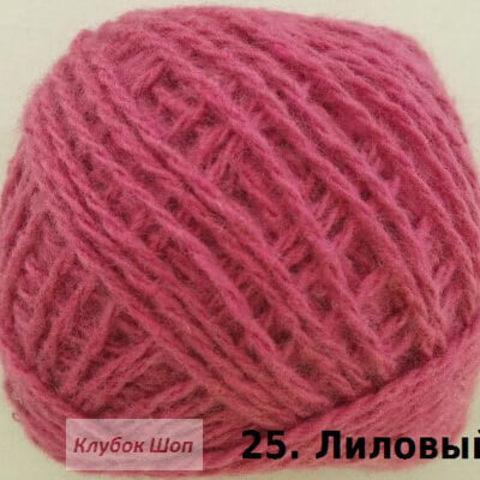 Пряжа Карачаевская Лиловый 25, фото