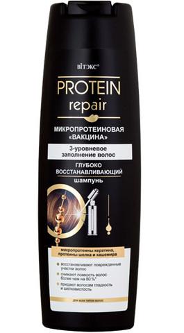 Витекс PROTEIN REPAIR Микропротеиновая вакцина Шампунь для волос 400мл