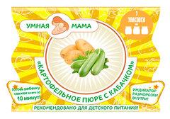Картофельное пюре с кабачком