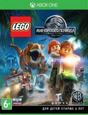 Xbox One LEGO Мир Юрского Периода (русские субтитры)