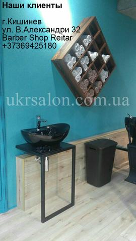 Фото 2 интерьера Barber Shop Reitar