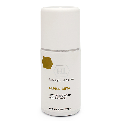 Holy Land Alpha-Beta & Retinol Restoring Soap - Восстанавливающее мыло с ретинолом