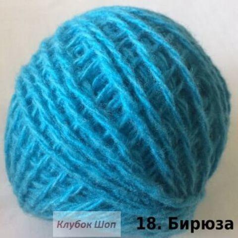 Пряжа Карачаевская Бирюза 18, фото