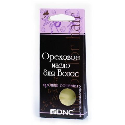 DNC Масло ореховое для волос восстанавливающее (против сечения) 3*15г