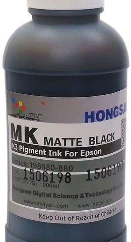 Чернила пигментные DCTec 7880P/200 -  UltraChrome Epson 7880/9880 matte black (матовый черный) 200 мл. Серия 198680-880