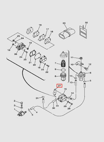 Прокладка бензонасоса  для лодочного мотора T40 Sea-PRO (6-27)