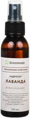 Гидролат Лаванда, 100 мл (Greenmade)