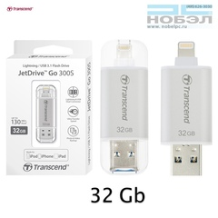 Флешка Transcend  32GB JetDrive Go 300 Flash Drive iBridge серебряный