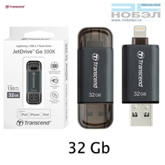 Флешка Transcend  32GB JetDrive Go 300 Flash Drive iBridge черный