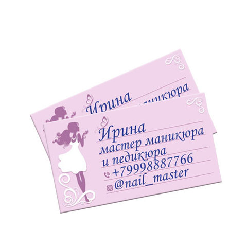 Визитка мастера маникюра, Purple, 1 шт.