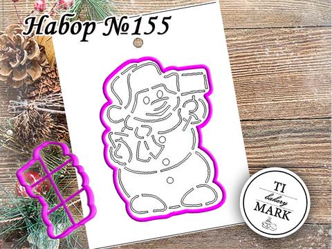 Набор №155 - Снеговик