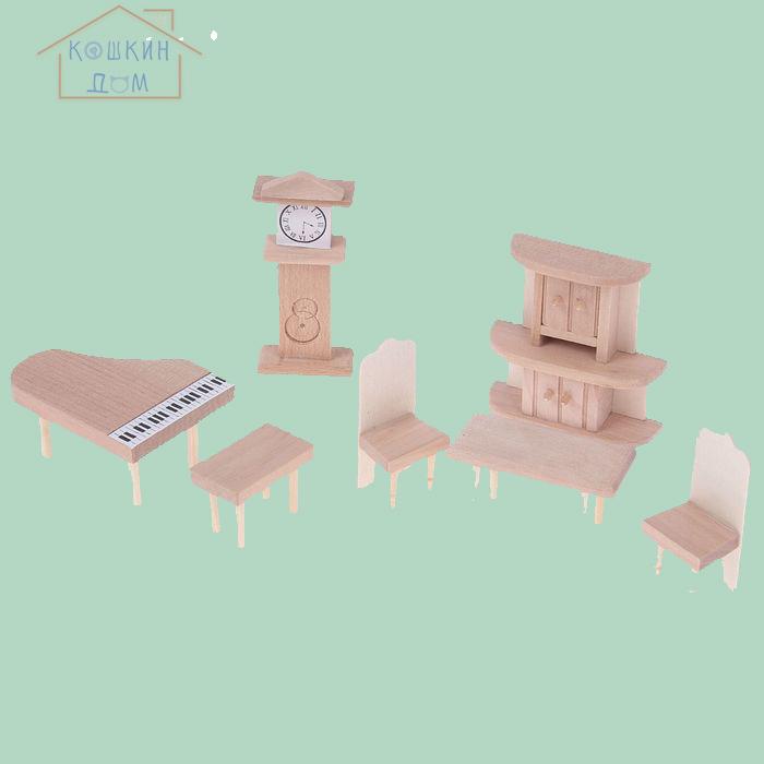 купить набор кукольной мебели для гостиной Sl W 4 с