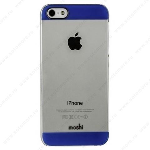Накладка Moshi для iPhone SE/ 5s/ 5C/ 5 прозрачная с синими краями