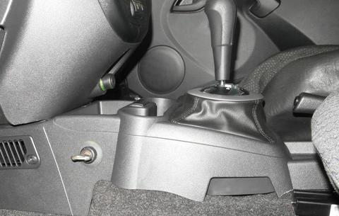 Гарант Консул 23011.L для LADA GRANTA /2011-/ АМ+ R-вперед