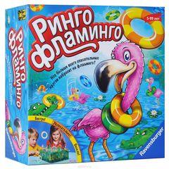 Ринго Фламинго