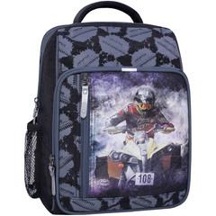 Рюкзак школьный Bagland Школьник 8 л. 321 черный 505 (00112702)