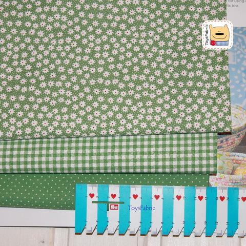 Набор тканей для пэчворка 51820 Базовый зелёный (45х35см/3шт.)