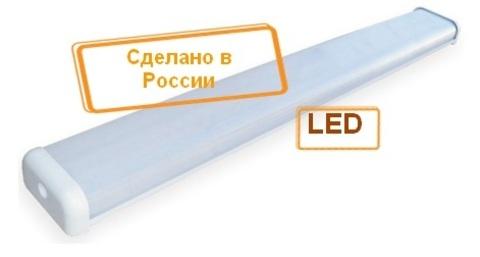 Светодиодный светильник LED ДПО 1200 4000лм 40Вт 6000К TDM