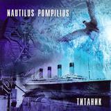 Nautilus Pompilius / Титаник (CD)
