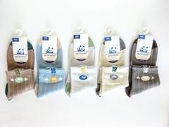 Носки для мальчиков  ( 10  пар) арт.008-2 (р. 33-38 )