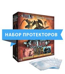Протекторы для настольной игры Рыцарь-Маг. Полное издание