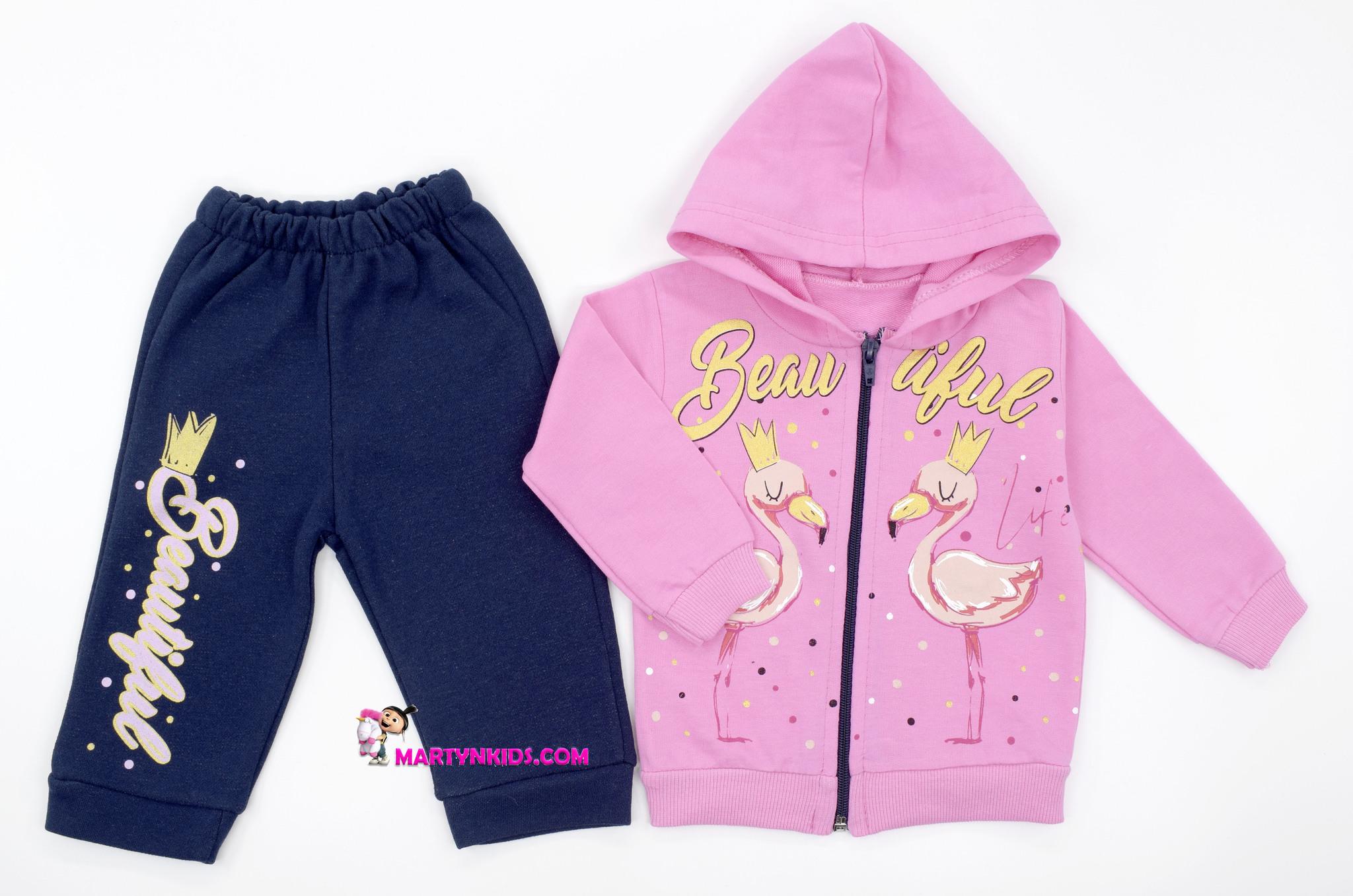 2274 костюм  Фламинго