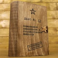 Коробка из фанеры для алкоголя Командирский набор