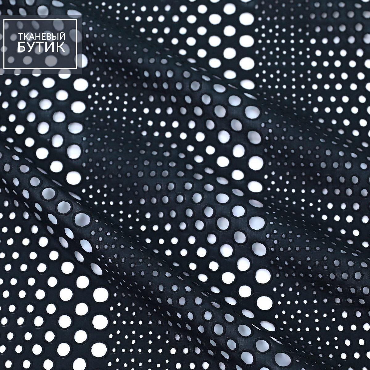 Черное хлопковое шитье