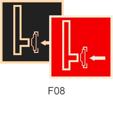 фотолюминесцентные знаки пожарной безопасности F08 Пожарный сухотрубный стояк