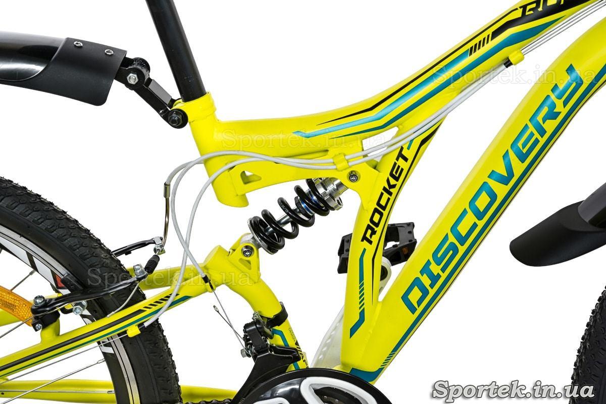 Задній амортизатор гірського підліткового велосипеда Discovery Rocket