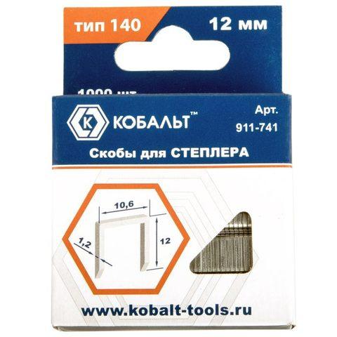 Скобы КОБАЛЬТ для степлера 12 мм, Тип 140 толщина, 1,2 мм, ширина 10,6 мм ( 1000 шт) коробка