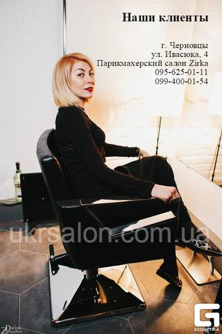 Фото 1 парикмахерского салона Zirka