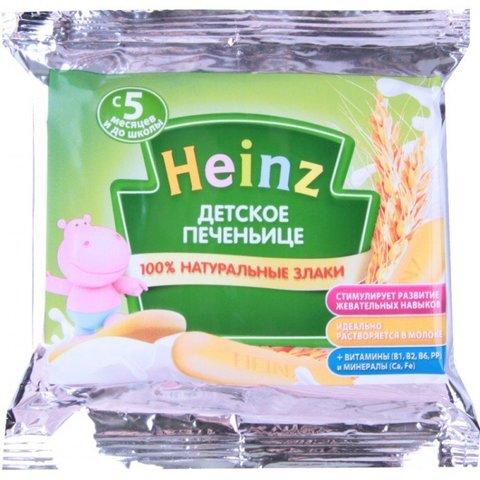 Печенье Heinz  60 гр