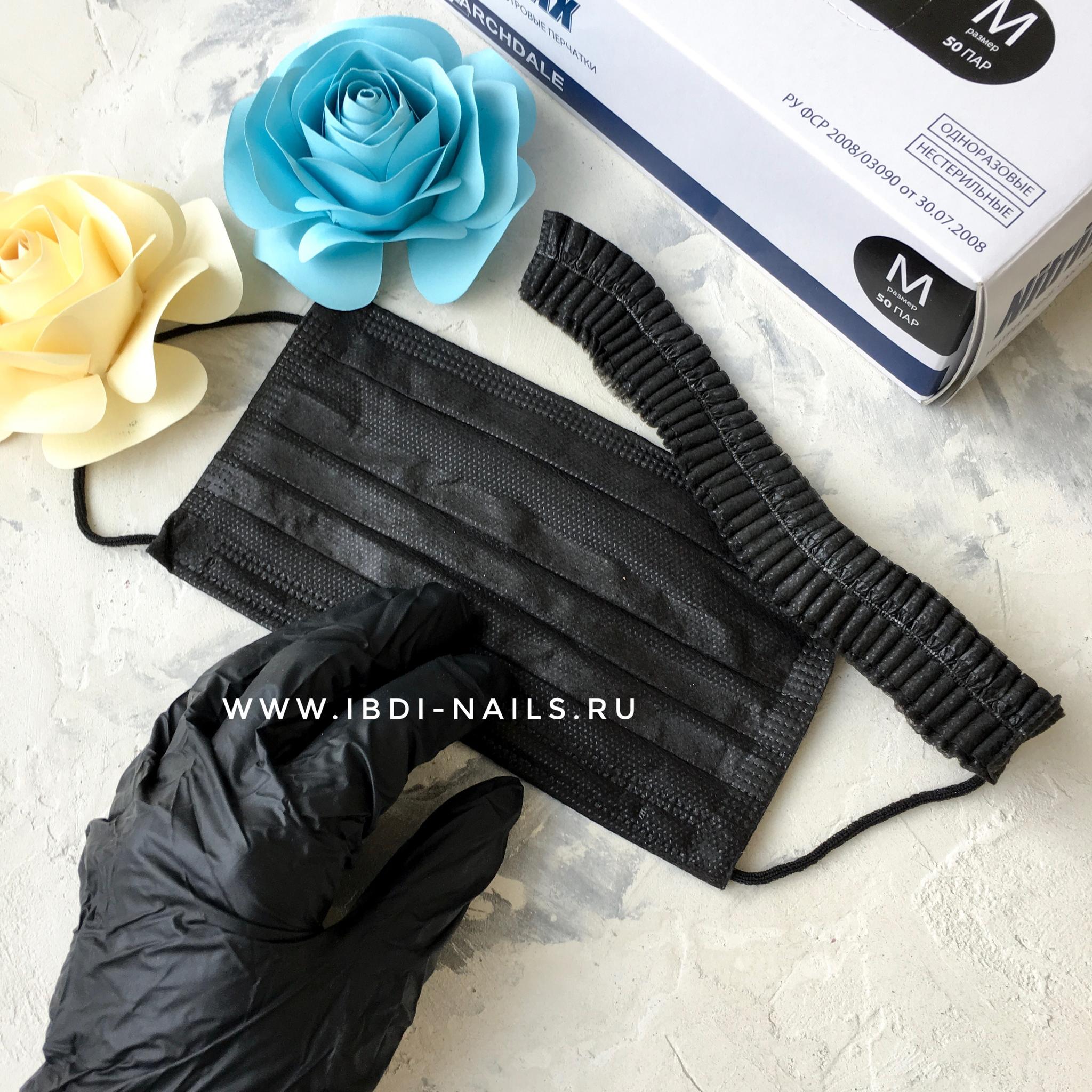 Перчатки NitriMAX нитриловые черные  S 50 пар
