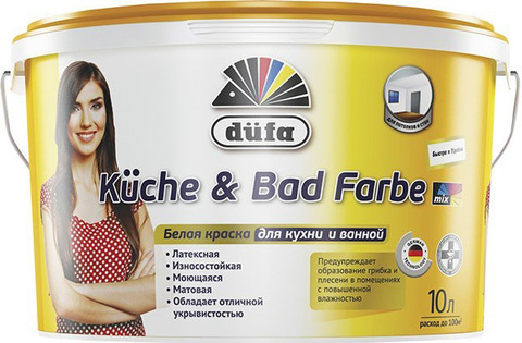 Dufa Kuche & Bad Farbe/Дюфа Кухе унд Бад Фарбе Водно-дисперсионная краска для кухни и ванной