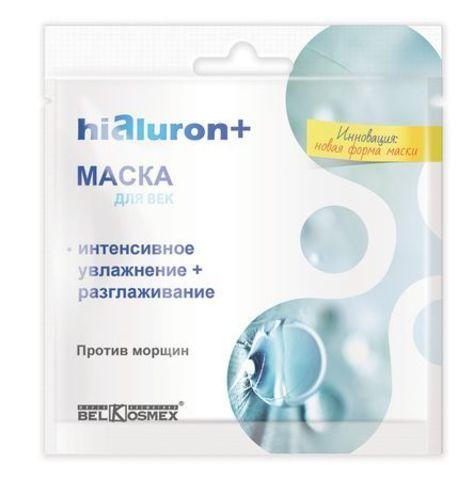 BelKosmex Hialuron+ Маска для век интенсивное увлажнение  разглаживание против морщин 7г