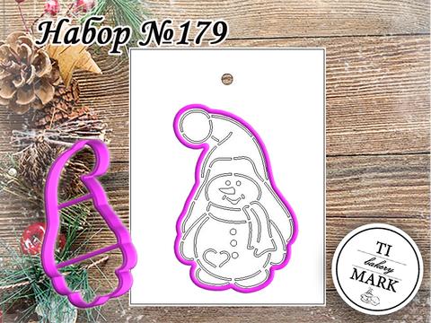 Набор №179 - Снеговик в шапке