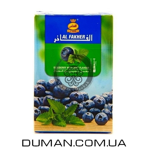 Табак Al Fakher Blueberry with mint (Аль Факер Черника с Мятой)