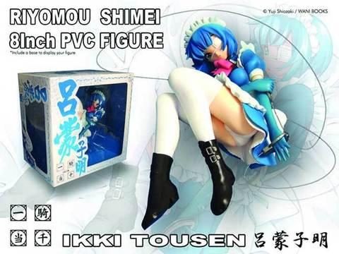Ryomou Shimei 8