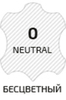 000 Краситель COLOR DYE, стекло, 25мл. (neutral)